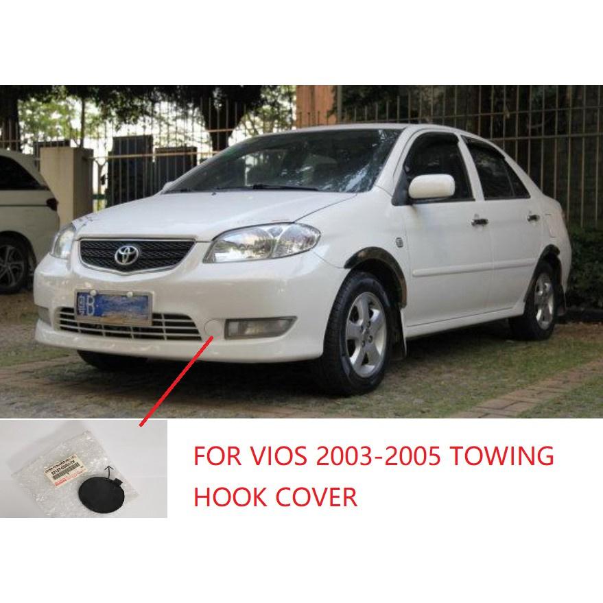 豐田 VIOS 2003 2004 2005 前保險槓拖車蓋