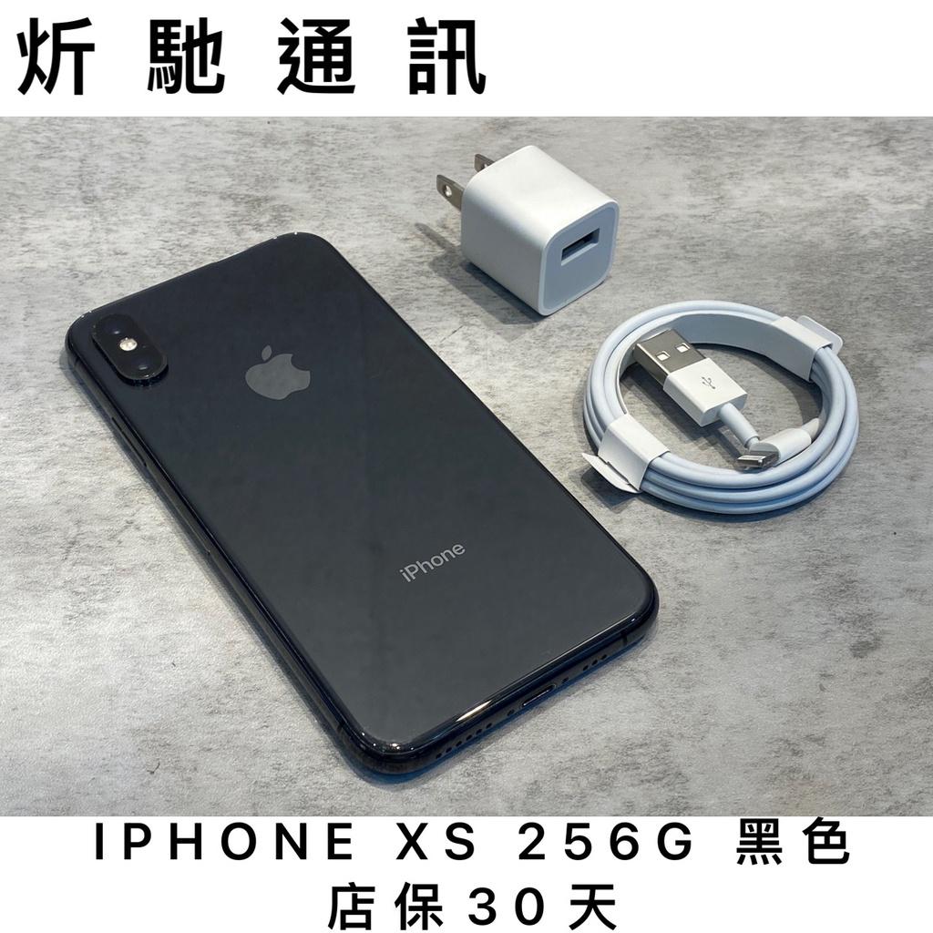 Apple iPhone XS 256GB 黑色 中古機 二手機 可搭配免卡分期 門號新辦移轉續約 舊機折抵