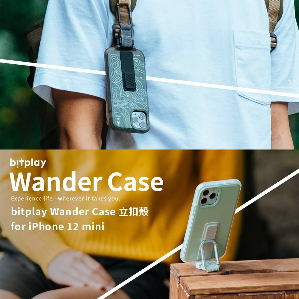 bitplay Wander Case 立扣殼 for iPhone 12 全系列【現貨免運】