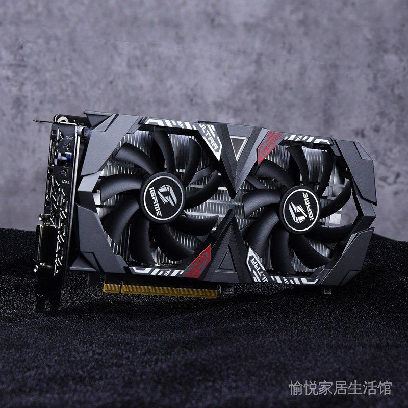【新高度】七彩虹GTX1650Super顯卡GTX1050TI 1650S戰斧4G電腦台式獨立顯卡