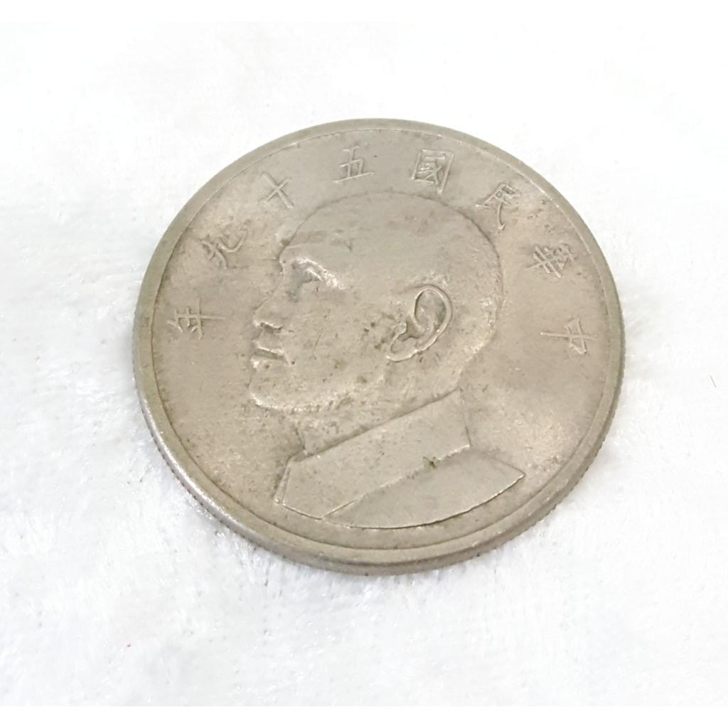 【巧設計-舊幣舖】紙鈔-硬幣-郵票-台灣幣-民國59-60-61-62-63-64-65-66-67-68年伍元硬幣