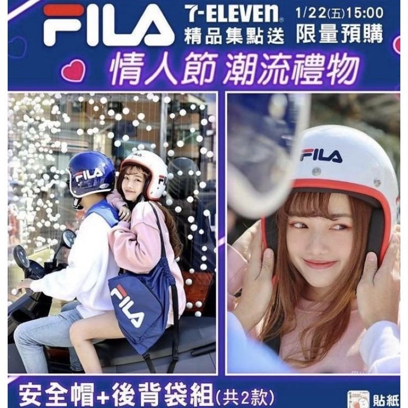 711 預購 FILA安全帽 背袋組 化妝包
