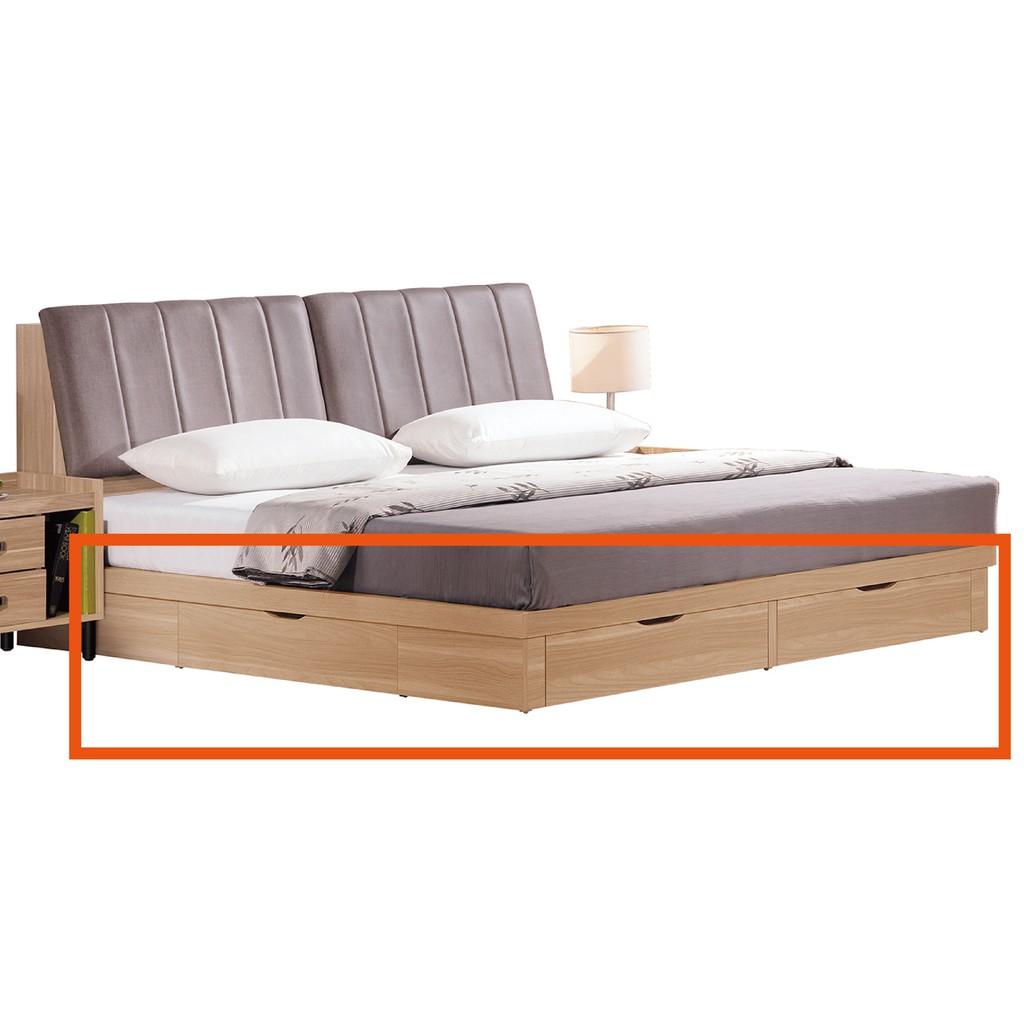 【182cm收納床底-B113-05】 床底 單人床架 高腳床組 抽屜收納 臥房床組 【金滿屋】