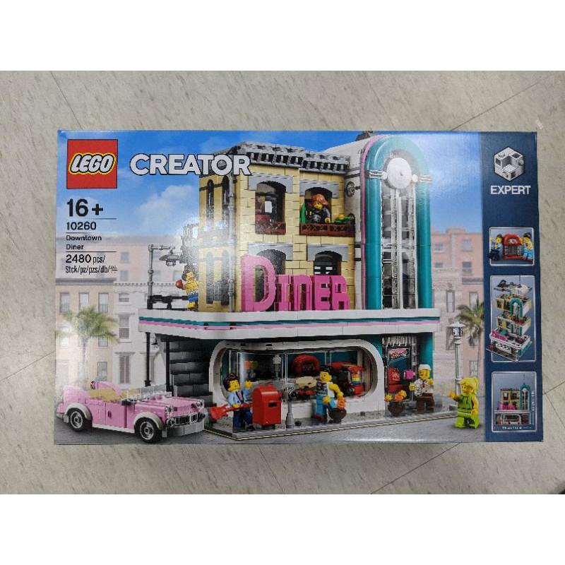 已預定 樂高 LEGO 街景系列 10260 美式餐廳 Downtown Diner
