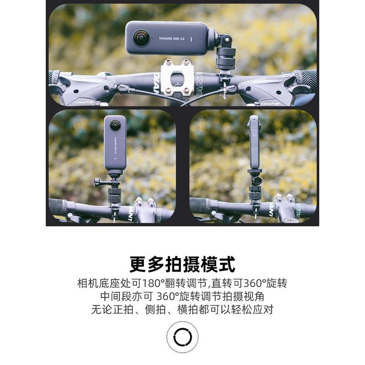 ✿❀相機fujing 金屬單車支架適用insta360配件onex2自行車騎行固定底座✿相❀