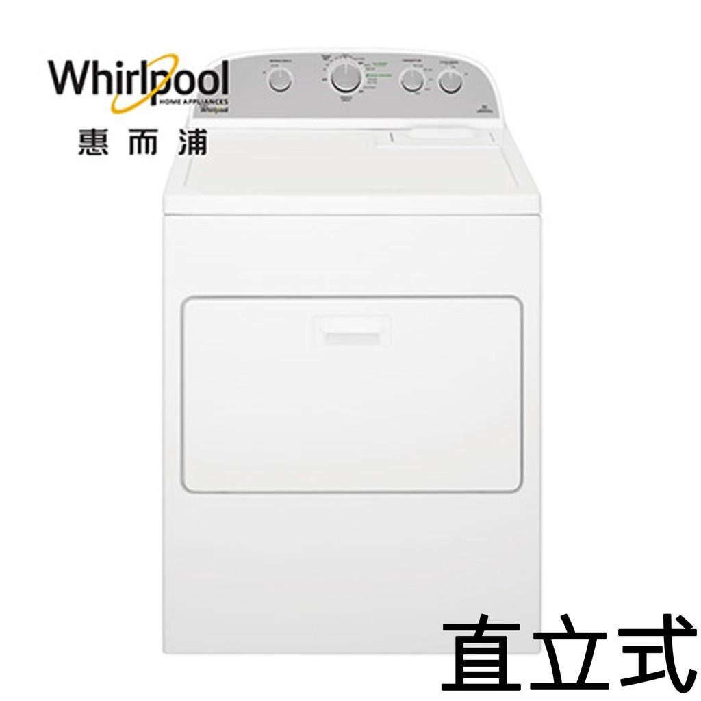 【Whirlpool 惠而浦】12公斤直立電力型乾衣機 WED5000DW