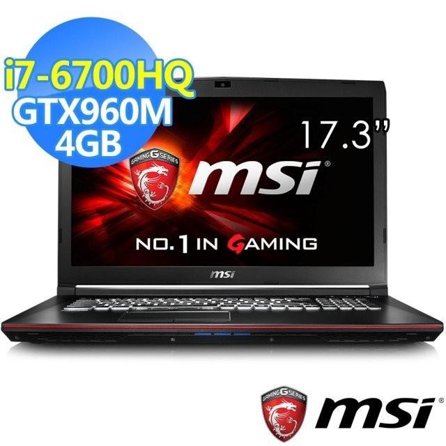 『來電詢問』資訊展價格同步【MSI微星】GP72 484 17吋電競筆電i7-6700/GTX960M-4G