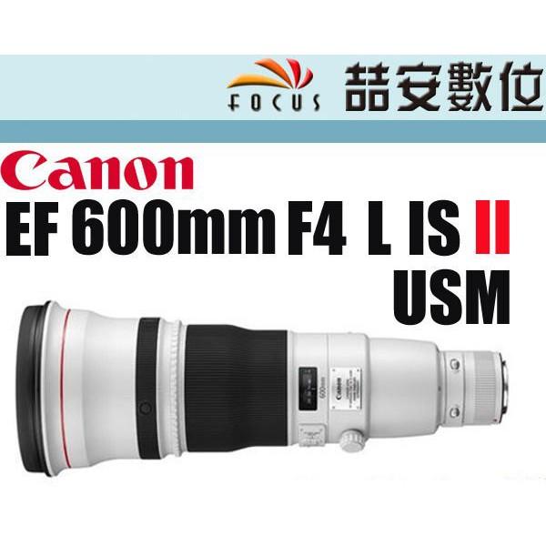 《喆安數位》CANON EF 600mm F4 L IS II USM 二代 平輸 640 飛羽 攝影 一年保固