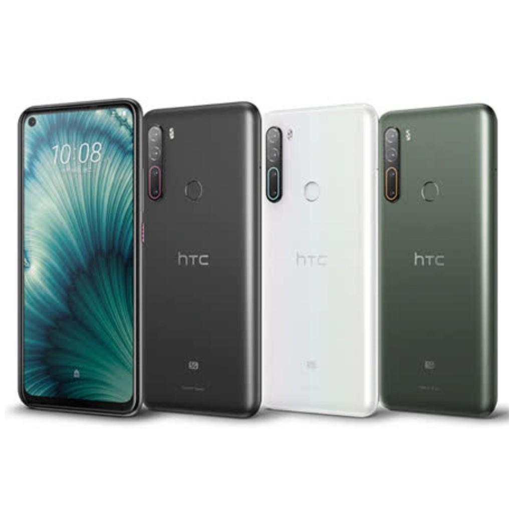 HTC U20 5G (8G/256G) 五鏡頭6.8吋手機