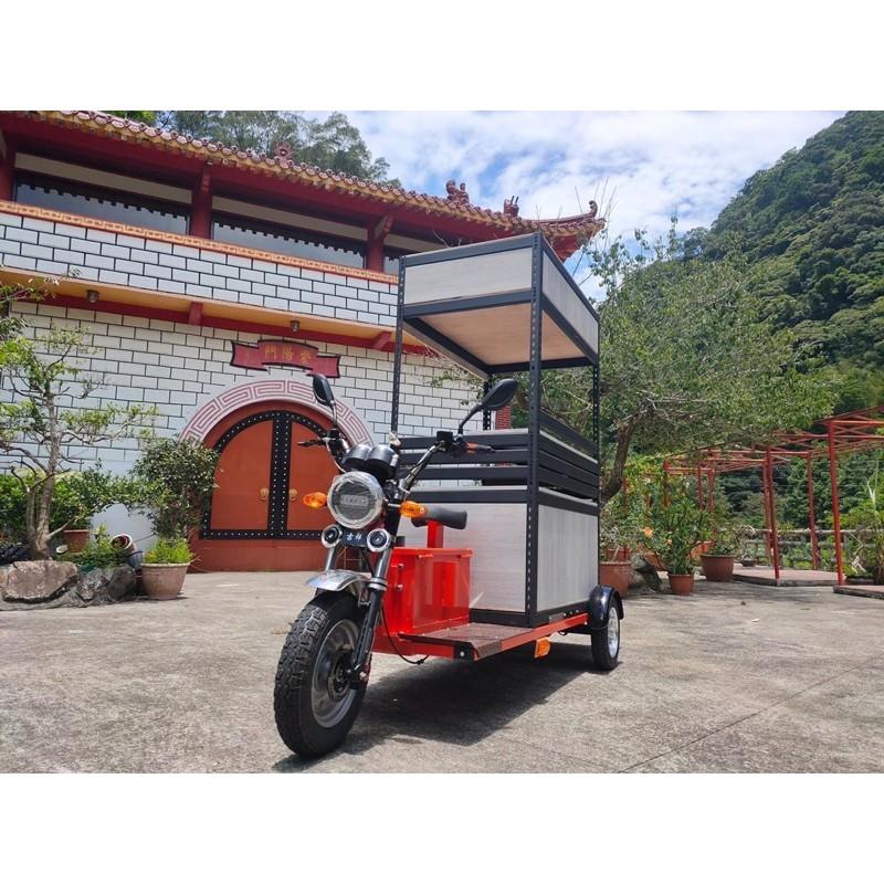 攤車 餐車 移動式攤車 電動攤車 客製化。水果攤車