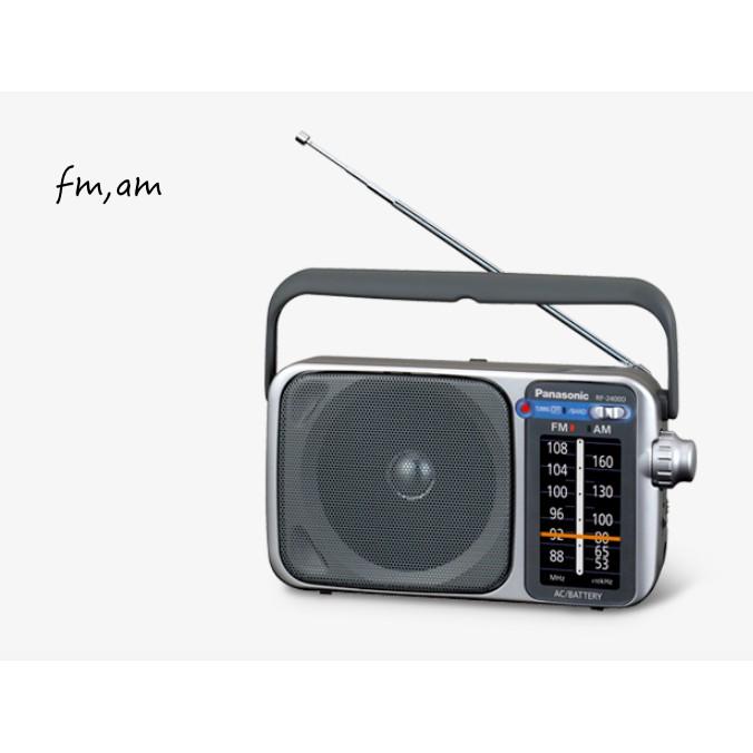 panasonic RF-2400D 收音機