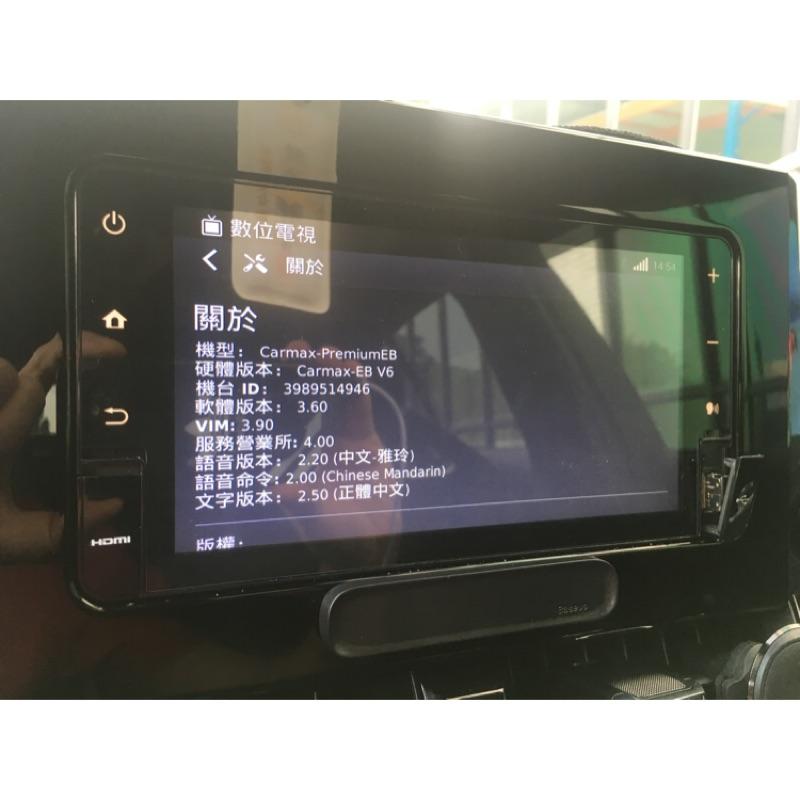 Carmax premium EB (garmin導航)