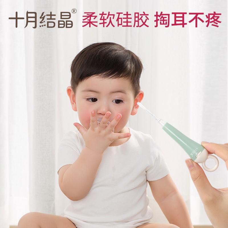 台灣必用十月結晶嬰兒發光挖耳勺綠色寶寶專用帶燈掏耳朵勺神器硅膠軟頭