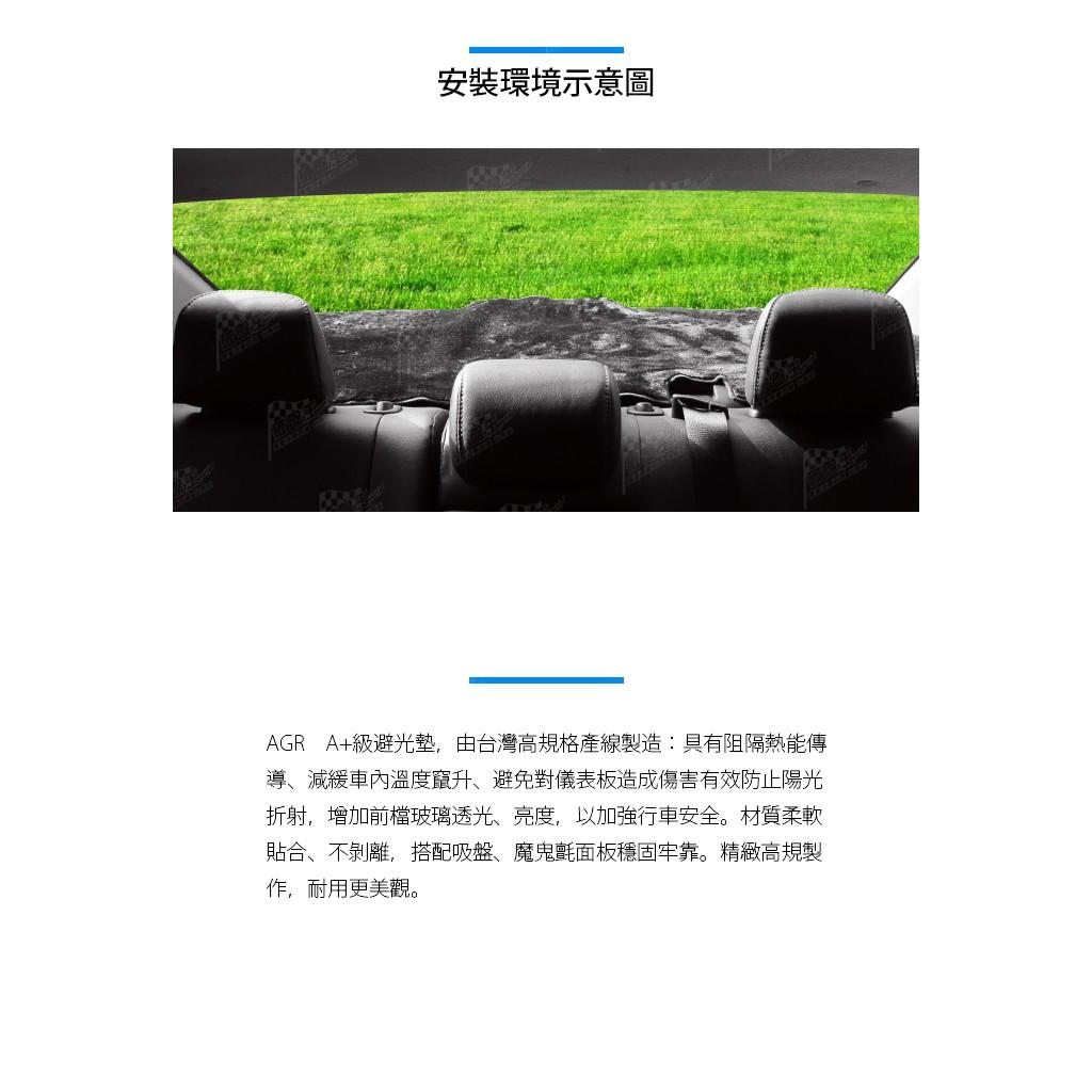 台灣製儀表板後擋 避光墊 遮光墊 遮陽毯 豐田13年9月後ALTIS11代 破盤王