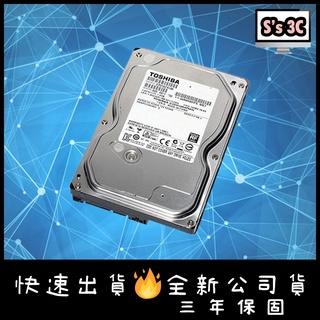 免運現貨🔥TOSHIBA 4TB 3.5吋內接式傳統硬碟 高雄市