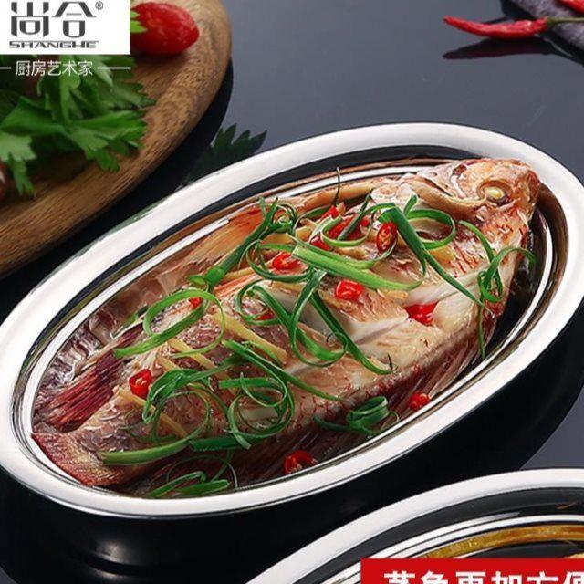 現貨 不銹鋼魚盤 蒸魚盤 橢圓型清倉特賣新款304不銹鋼魚盤 家用魚盤子蒸魚盤菜盤創意橢圓形碟子