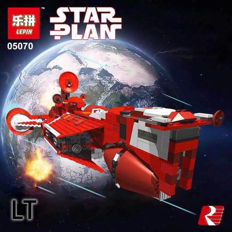 LT💎兼容樂高諾高星球大戰系列共和國巡洋艦7665拼裝積木玩具05070送禮物