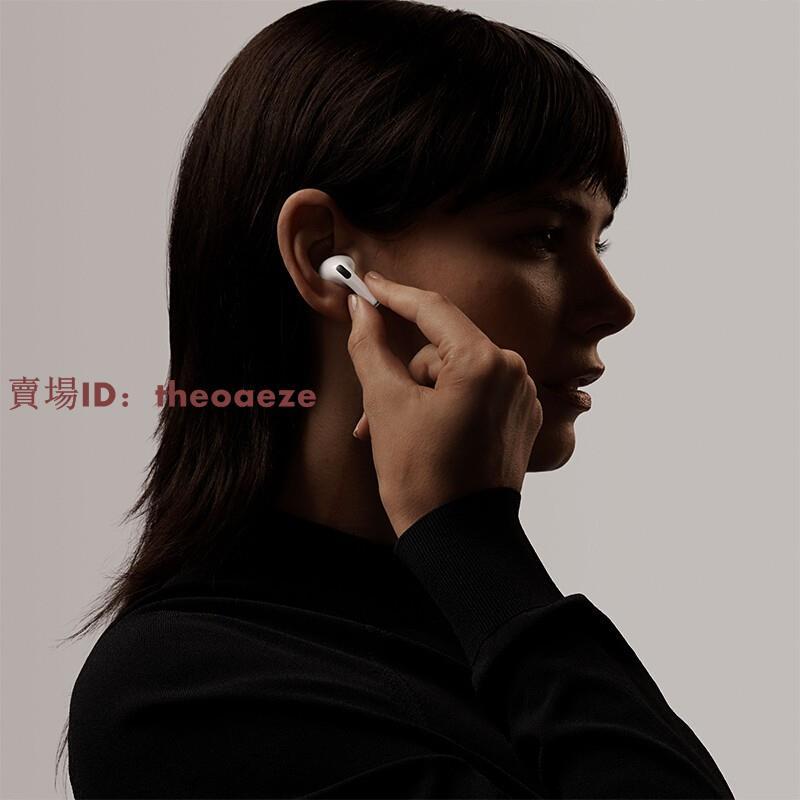 【現貨】#【直營國行】Apple/蘋果 AirPods Pro耳機三代原裝正品 全國聯保#