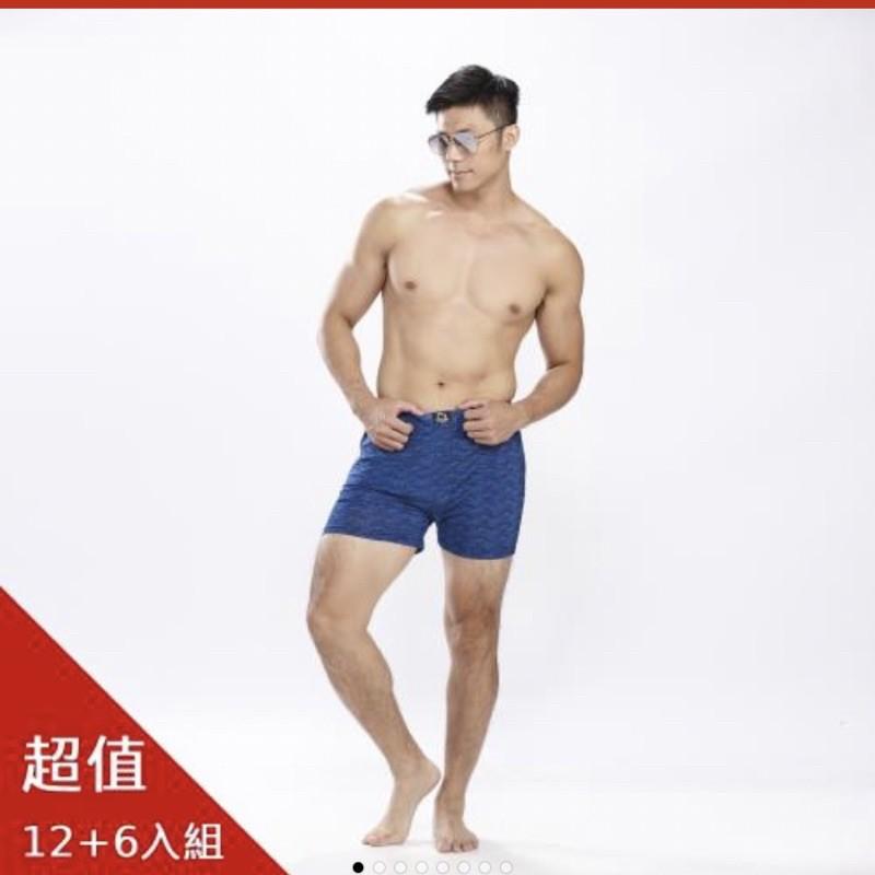 宅配免運 Master全新極致彈力平口褲專案回饋檔