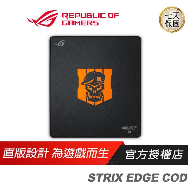 ROG STRIX EDGE COD 電競滑鼠墊 ASUS 華碩【掌上3C】