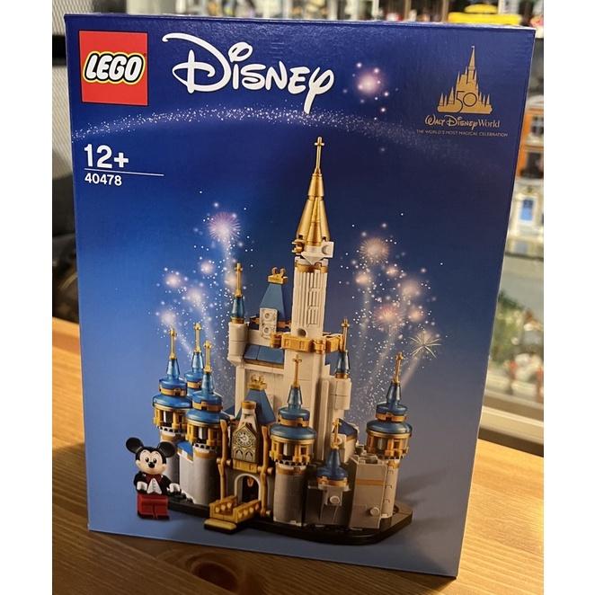 全新現貨 LEGO 40478迷你迪士尼城堡