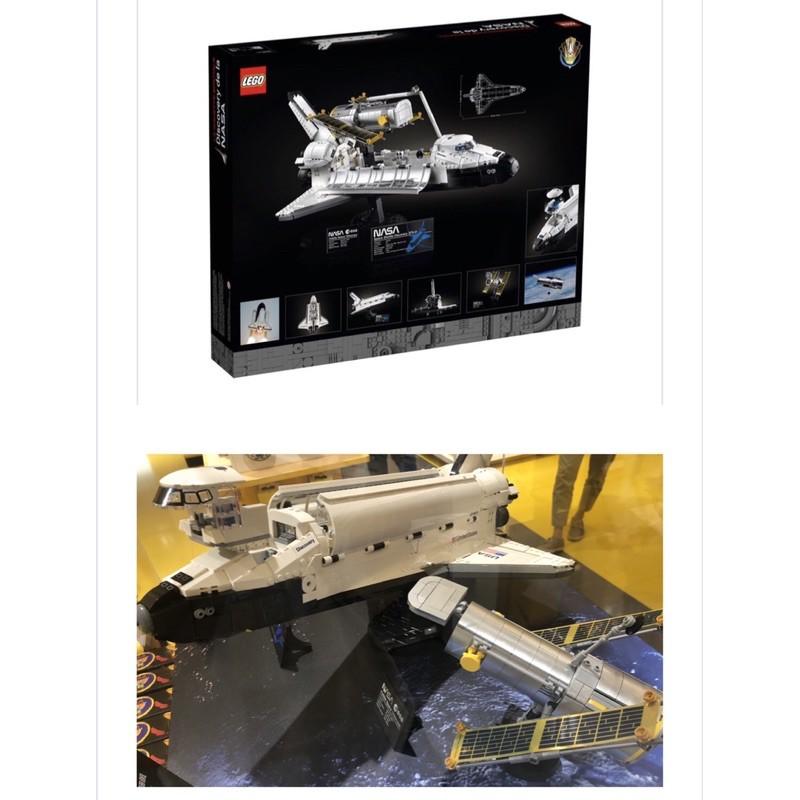 樂高 LEGO Creator Expert 創意大師系列 10283 發現號太空梭