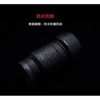 【高雄四海】鏡頭鐵人膠帶 SONY FE 85mm F1.4 GM 碳纖維/ 牛皮.DIY. 高雄市
