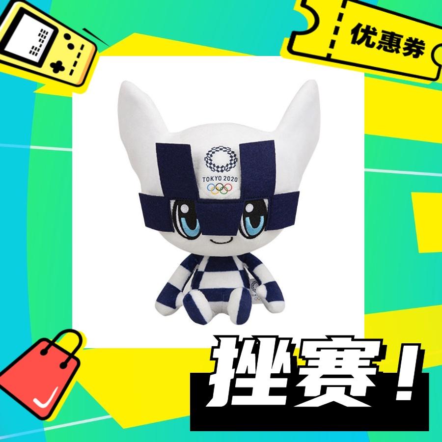 東京奧運會吉祥物毛絨玩具公仔2020年日本奧運賽事紀念品玩偶娃娃