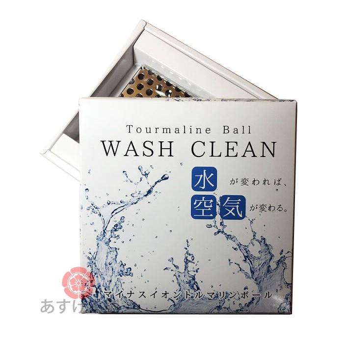 現貨🌟日本人氣商品🌟WASH CLEAN 光伸淨水器 電氣石 電光石 水妙精 淨水器 濾水器 水空氣