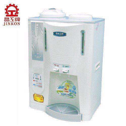 晶工牌 10.5公升溫熱開飲機 JD-3600 廠商直送