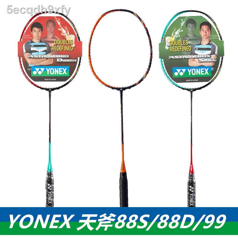 台灣現貨❒✙正品YONEX尤尼克斯YY羽毛球拍天斧99 天斧88D 88S PRO 99LCW