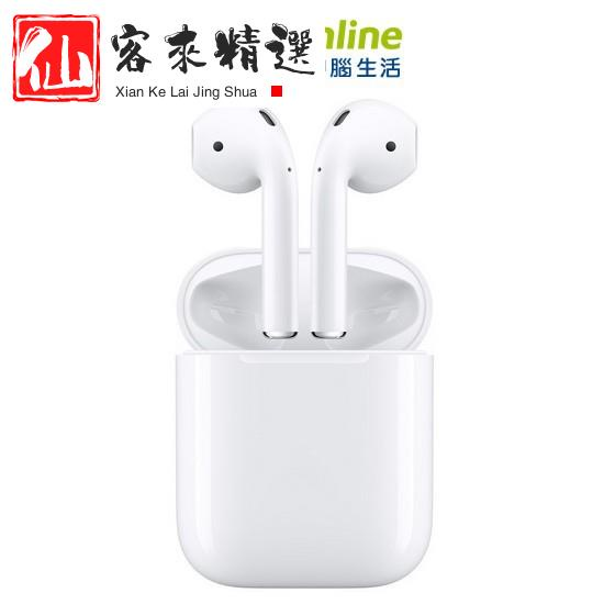 🔥台灣現貨,全場免運🔥 Apple AirPods 搭配有線充電盒 二代 神腦生活【蝦皮精选】爆款熱銷✨ ✨