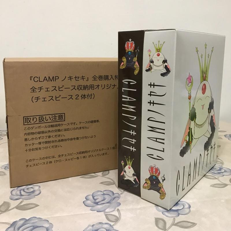 超稀有!!Clamp絕版品「Clamp的奇蹟•軌跡」全套西洋棋公仔 整套販售