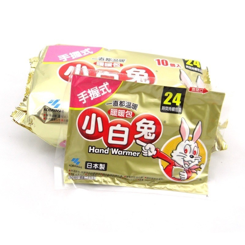 (當天出貨)小白兔暖暖包24小時長效型 10入 日本製 手握式
