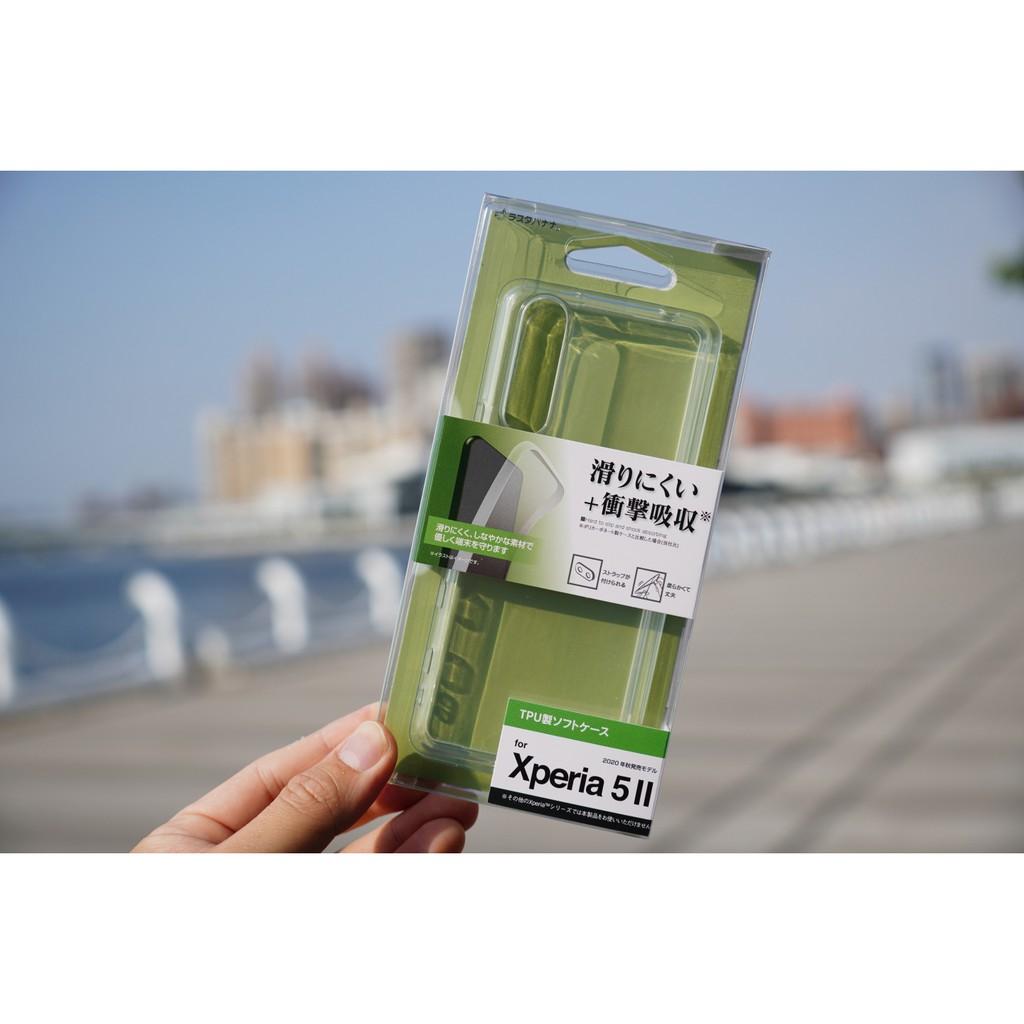 馬可商店 全新 RASTA BANANA Xperia 5 II 5M2 TPU 高透明保護殼 第二批預購展開