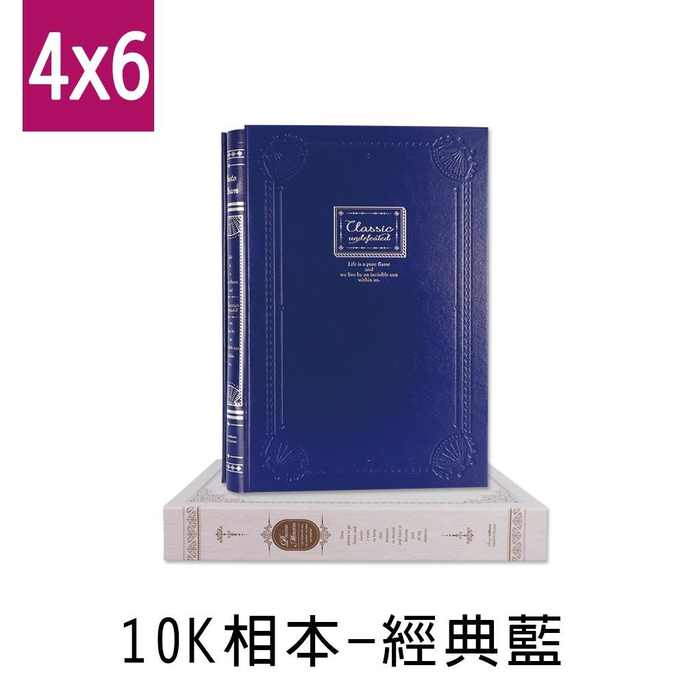 珠友 經典藍 相本/相簿/相冊/4x6 (240枚相片) (PH-10046-20B) 10K