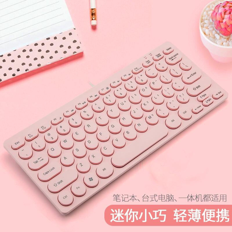 ✨限時下殺 可愛粉色少女 USB有線鍵盤 超薄 78104109鍵 可充電 無線靜音鍵盤 打字 朋克復古風 滑鼠鍵盤 無