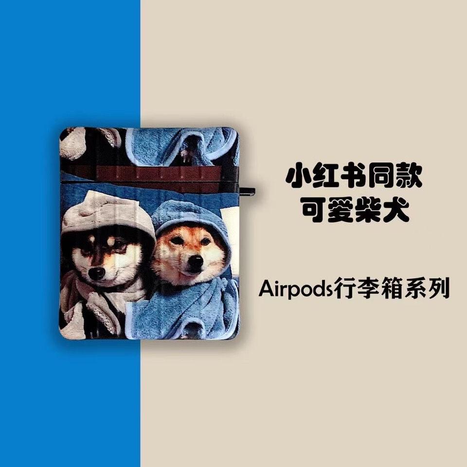 柴犬合照耳機保護套 適用AirPods1/2代耳機套AirPods Pro3代蘋果無線藍牙耳機保護套 小紅書同款耳機套