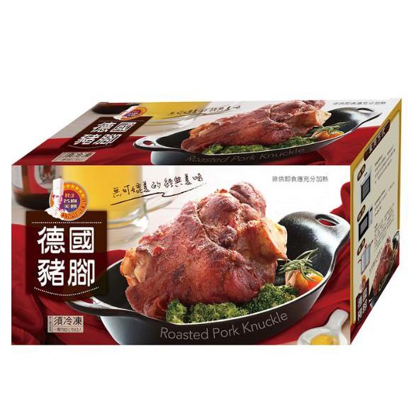 鮮鮮代購Costco-名廚美饌 冷凍德國豬腳 好市多德國豬腳
