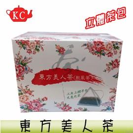 東方美人茶立體茶包~最健康的好茶~值得你購買