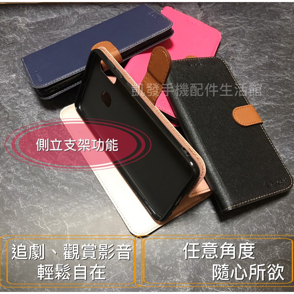 LG G7+ ThinQ /G8s ThinQ /V10《台灣製造 新北極星磁扣側翻皮套》保護殼側掀套手機殼手機套側翻套