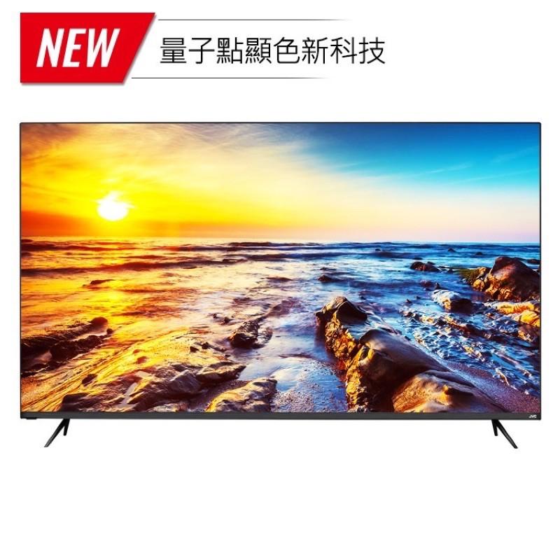 JVC 55型/55吋 55KQD LED電視