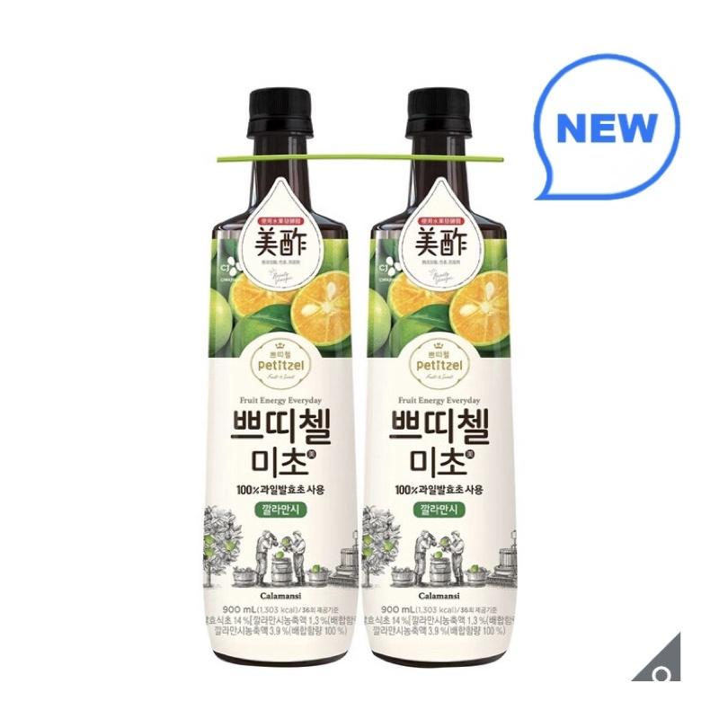 [美化小舖]好市多代購 Petitzel 金桔風味醋濃縮飲品 900毫升 X 2瓶