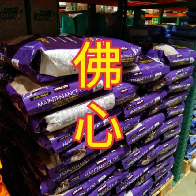 疫情關係,到貨時間會拉長,急單勿下喔  $750含運刷卡 好市多直寄 紫包 Costco 淡紫包 紫包 貓飼料 好市多