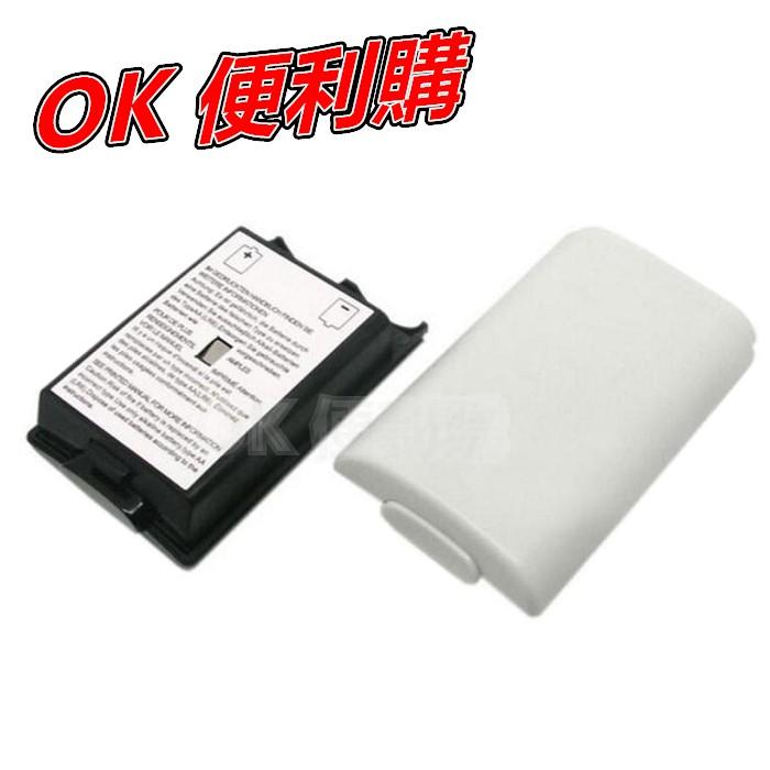 【現貨在台】XBOX 360 手把 電池蓋 電池盒 電池殼 無線手把 搖桿 黑色 白色 XBOX360 AA 三號電池