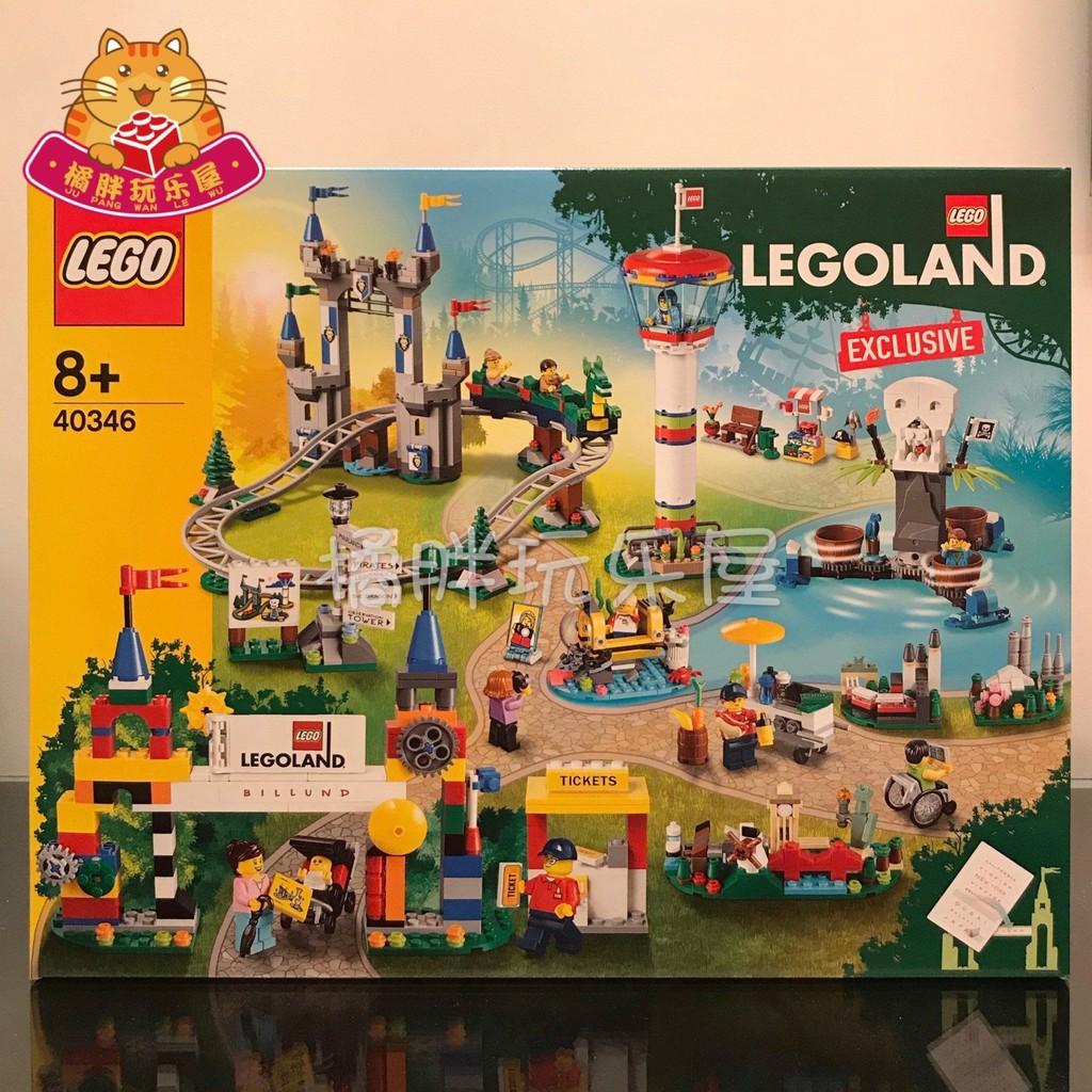 LEGO樂高 40346樂高樂園主題游樂場 樂園限定款 拼搭積木玩具