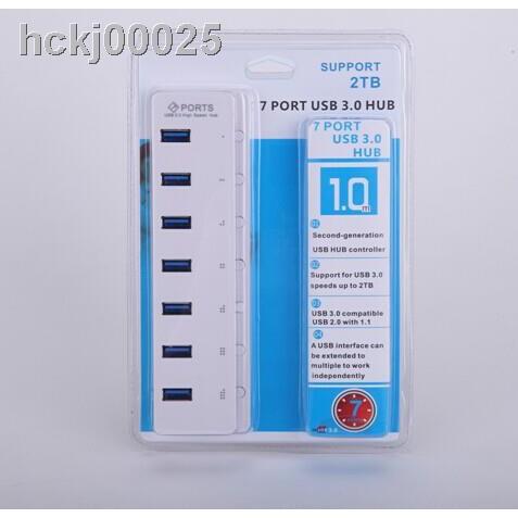 【現貨+免運】☃包郵鋼琴7口USB3.0HUB集線器分線器七口USB3.0 HUB可帶1TB硬盤