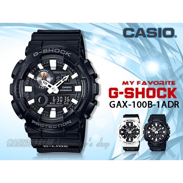 CASIO手錶 時計屋  G-SHOCK GAX-100B-1A 雙顯男錶 防震 世界時間 倒數計時 GAX-100B