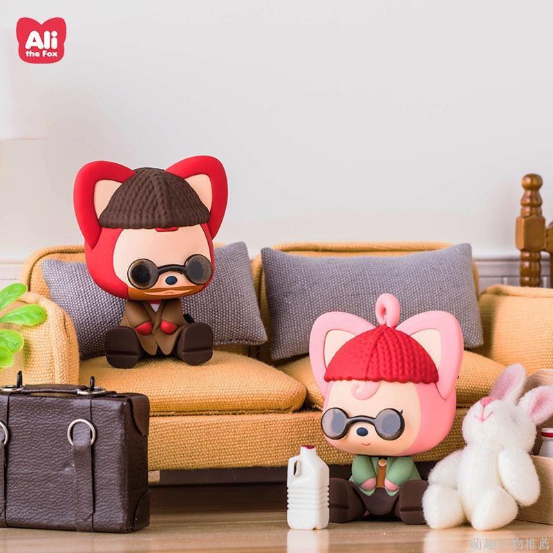 【正版】Ali 阿貍迷你公仔天生一對系列盲盒 可愛盒抽公仔手辦娃娃 潮玩擺件收藏666#温暖