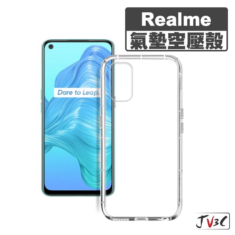Realme 氣墊空壓殼 手機殼 適用 X7 Pro X5 3 Pro X3 C21 V5 5G 6 5